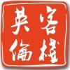 Chinese massage classified website